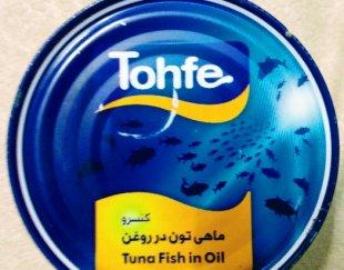 فروش تن ماهی
