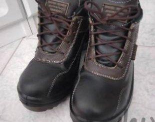 کفش ایمنی شوکتیان