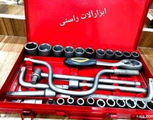 جعبه بکس۳۲پارچه تمام فولاد