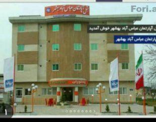 هتل رستورانی به مساحت ۱۲۶۵ متر بنا در عباس آباد بهشهر