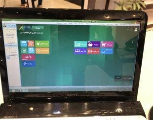 سیستم فروش فروشگاه به همراه لب تاپ