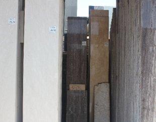 بورس فروش سنگهای ساختمانی تراورتن و مرمریت