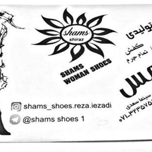 استخدام کار گرساده (مجرد) در تولید و فروش کفش زنانه