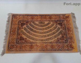 فرش قرانی قدمت دار