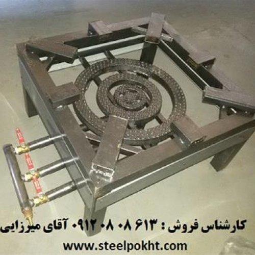 فروش اجاق پلوپز صنعتی