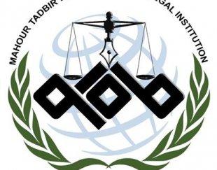 موسسه حقوقی ماهور، وکیل پایه یک، مشاوره رایگان