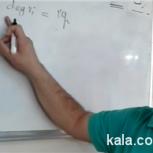 تدریس خصوصی ریاضی و فیزیک