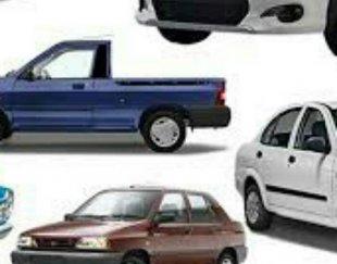 اجاره خودرو شما