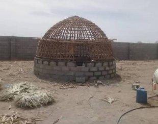 ساخت آلاچیق های سنتی کپر مقاوم دربرابرسیل طوفان وزلزله