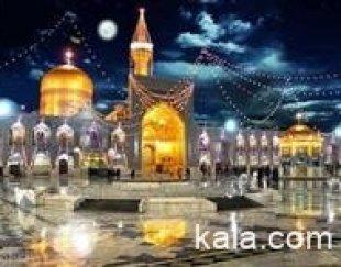کاروان مشهد مقدس