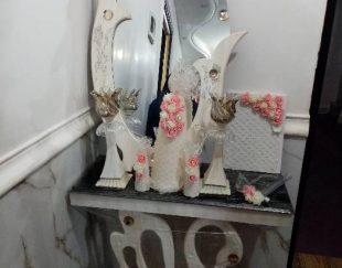 آینه شمدان