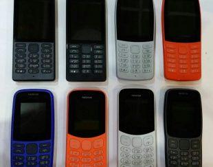 گوشی نوکیا مدل g8i15