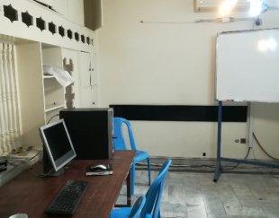 اجاره کلاس و محیط آموزشی