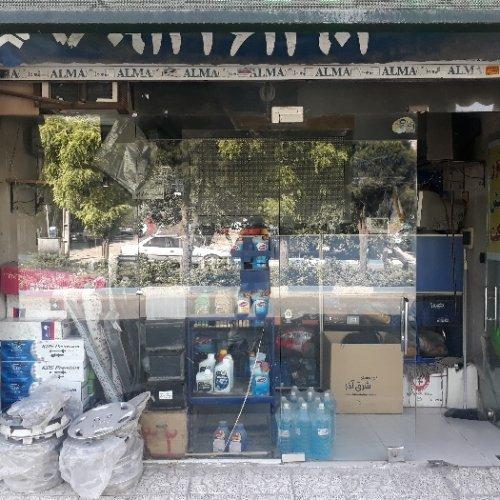 یک باب مغازه ۳۰ متری