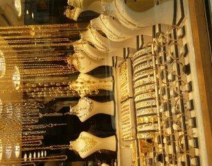 فروش طلا بدون اجرت و مالیات