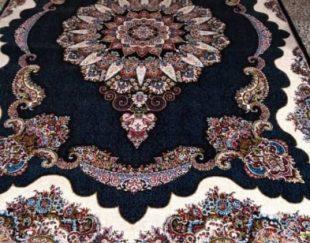 فرش سرای سارینا