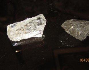 ۴قطعه الماس طبیعی