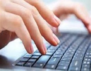 انجام خدمات تایپ و پاور پوینت و ویراستاری