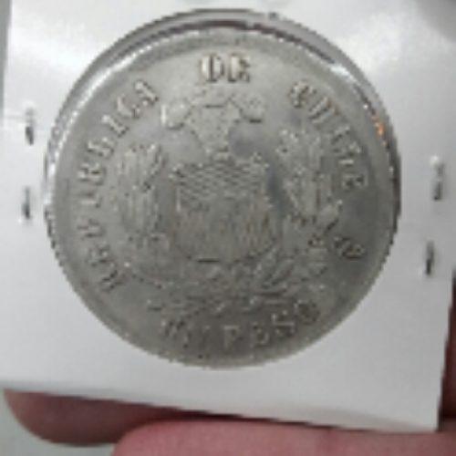 سکه انتیک خارجی نقره