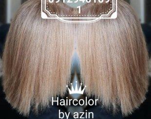 کلیه خدمات سلامت و زیبایی مو
