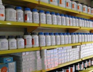 فروش مواد شیمیایی آزمایشگاهی و لوازم آزمایشگاهی