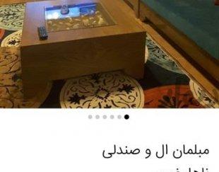 مبلمان ال و صندلی ناهارخوری