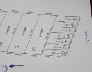 زمین ۲۵۴ متر مربعی