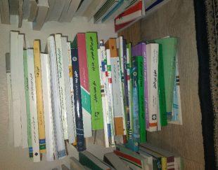 تمامی کتاب های حقوق