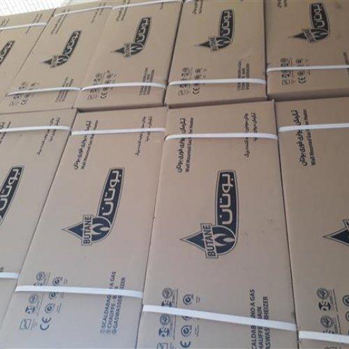 طرح تعویض آبگرمکن دیواری فرسوده با آکبند
