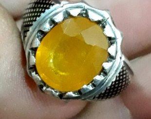 انگشتر جواهراتی یاقوت زرد