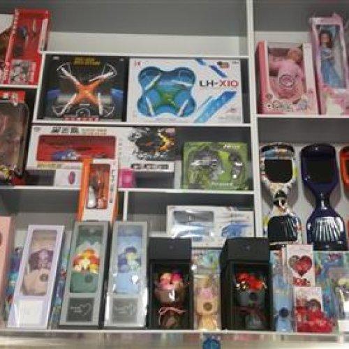 فروش انواع اسباب بازی با بهترین قیمت