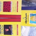 مجموعه کامل درسنامه و تست کتب ارشد روانشناسی بالینی مدرسان(کاملا نو)