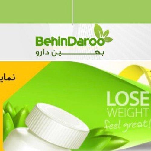 چاقی یا لاغری ۱۰۰٪ گیاهی