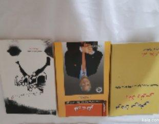 ۳ جلد کتاب از روانشناس معروف برایان تریسی و باربارادی آنججلیس