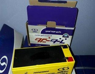 فروش انواع باتری ups خارجی وصبا باتری به قیمت