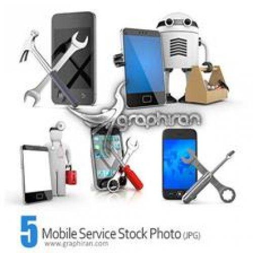 تعمیرات تضمینی موبایل