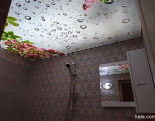 سقف کشسان نورپردازی مدرن