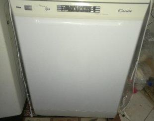 ماشین ظرفشویی کندی المان ۱۵نفره