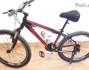 دوچرخه کنندل
