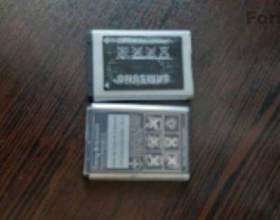 دو باتری