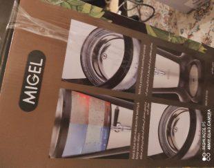 چاییساز میگل(فلر)