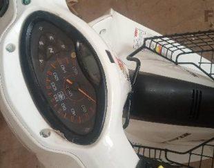موتور ویو رادیسون
