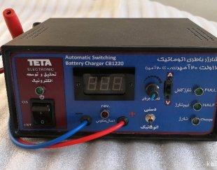 شارژر باتری ماشین ،شارژر باطری اتوماتیک