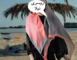 روسری طیفی منگوله دار نیلا تابستانه