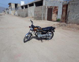 هندا آورین ۱۵۰ CC