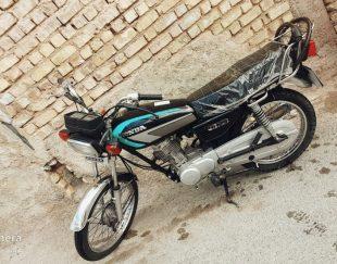 موتور هندا سریر(کثیر)