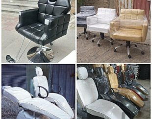 انواع صندلی اصلاح (تجهیزات ارایشگاهی