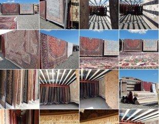 قالیشویی آنتیک