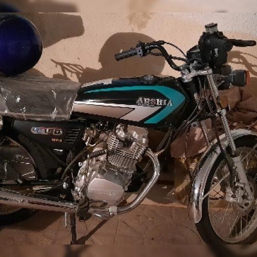 موتورسیکلت ۱۵۰ ارشیا