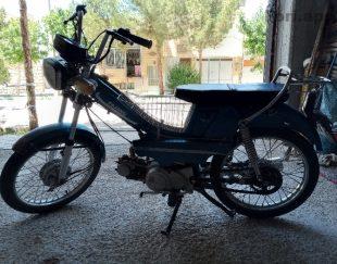موتور پازنگ ۷۰